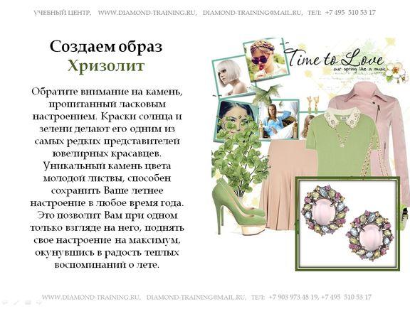 image011.jpg